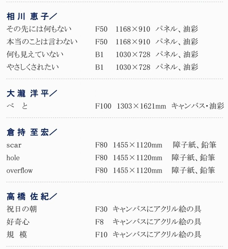 11-500b-galleryhp用