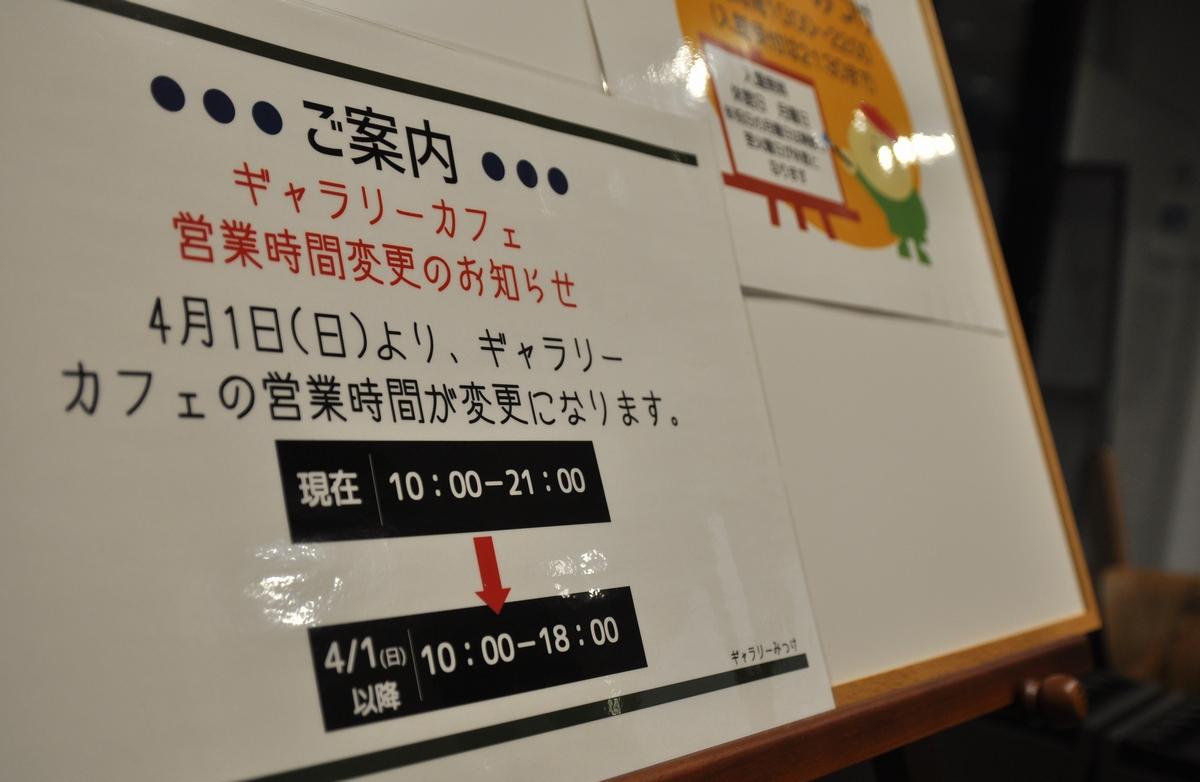 DSC_0011s-b1200